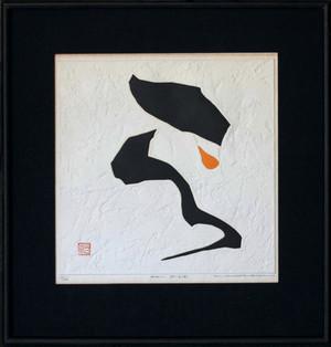 Maki Haku: Poem 70-2 (TEN) 141/202 - Robyn Buntin of Honolulu