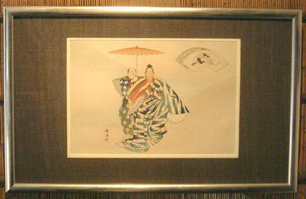 Tsukioka Kogyo: Suehirogari - Robyn Buntin of Honolulu