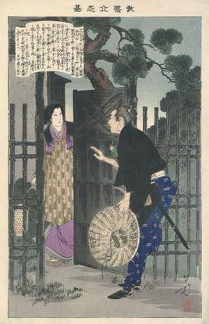 Mizuno Toshikata: Takasugi Shinsaku - Robyn Buntin of Honolulu