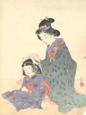 Odake Chikuha: Woman and Child - Robyn Buntin of Honolulu