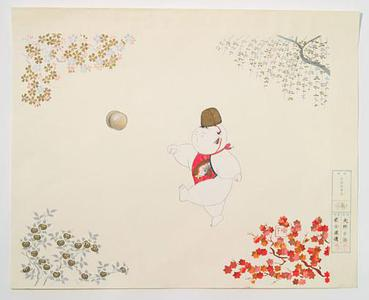 Yamaoka Chinpei: Doll Kicking Ball - Robyn Buntin of Honolulu