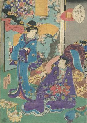 二代歌川国貞: Tale of Genji, Chapter 11 - Robyn Buntin of Honolulu