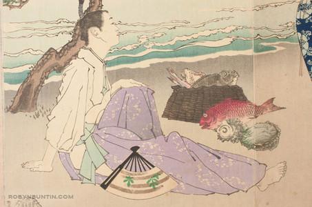 Tsukioka Yoshitoshi: Imperial Coundillor Yukihira - Robyn Buntin of Honolulu