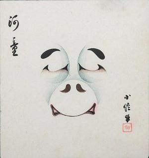 無款: Kabuki Faces - Robyn Buntin of Honolulu