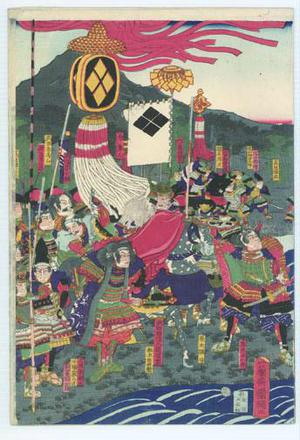 歌川国綱: Battle of Kawanakajima - Robyn Buntin of Honolulu