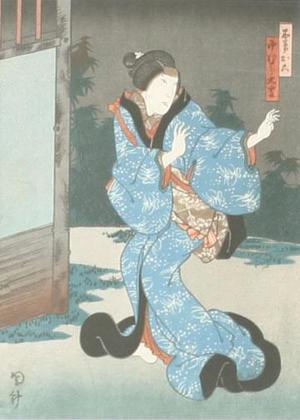 歌川国升: Kabuki Scene - Robyn Buntin of Honolulu