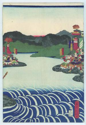 歌川国綱: Battle of Kawanakajima - Robyn Buntin of Honolulu