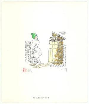 Yamada Mitsuzo: Illustration No. 36 from Journey to the West - Robyn Buntin of Honolulu
