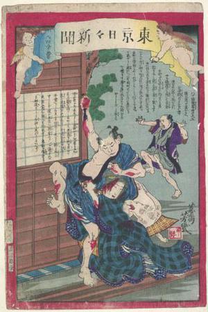 落合芳幾: Tokyo Nichi Nichi Shinbun (Newspaper) - Robyn Buntin of Honolulu