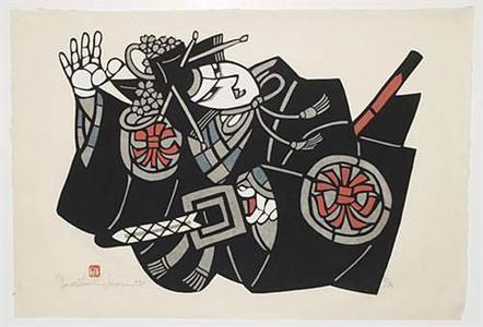 月岡芳年: Kabuki Print - Robyn Buntin of Honolulu