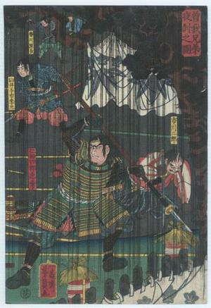 Utagawa Yoshikazu: Battle Scene - Robyn Buntin of Honolulu