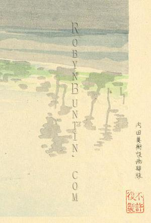 Tokuriki Tomikichiro: Mt. Fuji from Tago Bay - Robyn Buntin of Honolulu