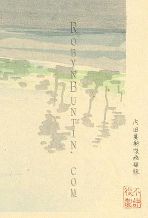 徳力富吉郎: Mt. Fuji from Tago Bay - Robyn Buntin of Honolulu