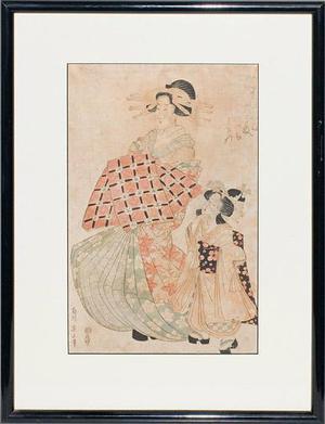 Kikugawa Eizan: Courtesan & Kamuro - Robyn Buntin of Honolulu