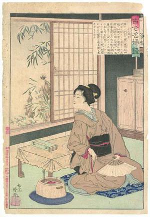 Adachi Ginko: Keuchi Takiko - Robyn Buntin of Honolulu