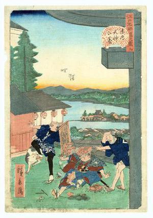 Utagawa Hirokage: Humorous Scene - Robyn Buntin of Honolulu