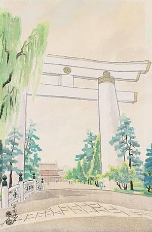 Kotozuka Eiichi: Heian Jingu Shrine - Robyn Buntin of Honolulu