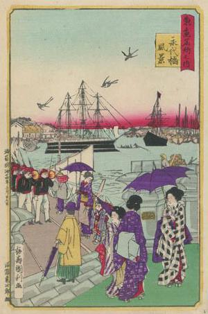 歌川国利: Harbor View - Robyn Buntin of Honolulu