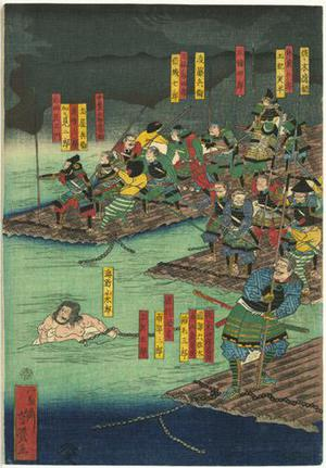 落合芳幾: Minamoto Yoritomo Crossing The Water On A Raft - Robyn Buntin of Honolulu