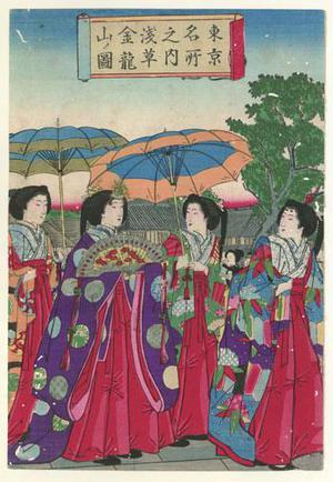 三代目歌川広重: Empress and Court - Robyn Buntin of Honolulu