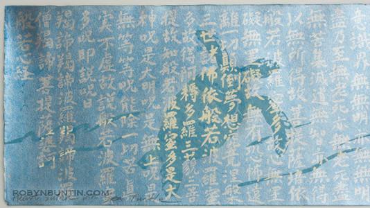Oda Mayumi: Heart Sutra with Sea Turtle (42/50) - Robyn Buntin of Honolulu