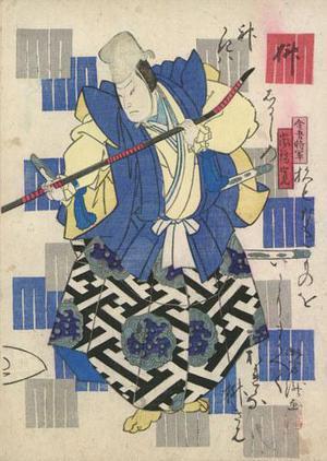 歌川芳滝: Genji Sacred Tree - Robyn Buntin of Honolulu