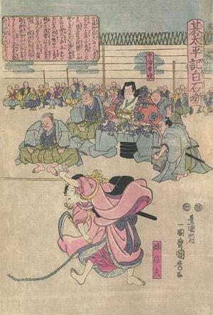 Utagawa Kunimaro I: Go Taihei-ki Shiraishi Banashi - Robyn Buntin of Honolulu