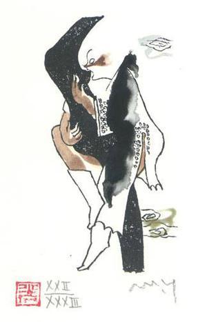 Yamada Mitsuzo: Illustration No. 31 from Journey to the West - Robyn Buntin of Honolulu