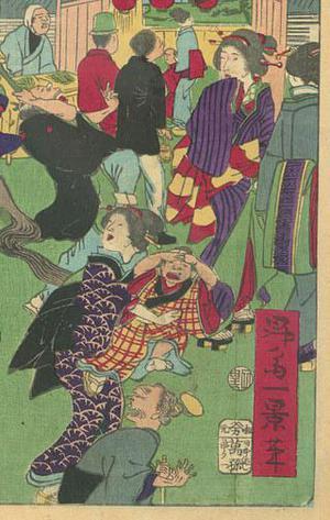 Ikkei: Comic Scene at Kameido Shrine - Robyn Buntin of Honolulu