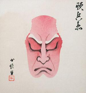 Unknown: Kabuki Faces - Robyn Buntin of Honolulu