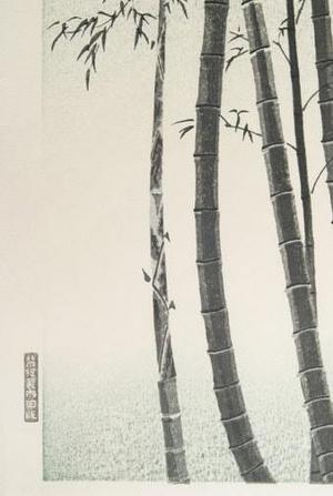 Kotozuka Eiichi: Bamboo Forest - Robyn Buntin of Honolulu