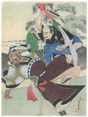 Watanabe Seitei: Kuchi-e Story Illustration - Robyn Buntin of Honolulu