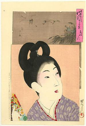 豊原周延: A Beauty from the Bunsei Era - Robyn Buntin of Honolulu
