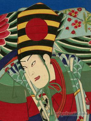 豊原国周: Kabuki Actor - Robyn Buntin of Honolulu