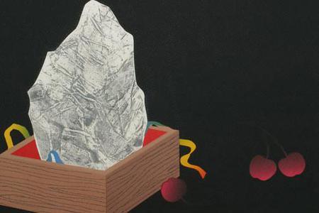 Liao Shiou-ping: Rock Garden III (ed. 29/30) - Robyn Buntin of Honolulu