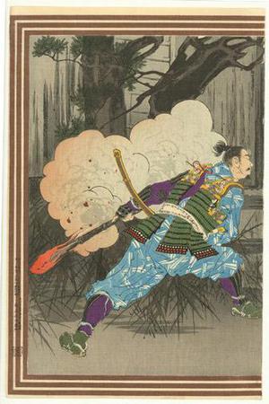 Migita Toshihide: Eighteen Honorable Men and Deeds: Ise Saburo - Robyn Buntin of Honolulu