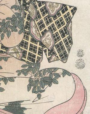 Kikugawa Eizan: Lady With Irises - Robyn Buntin of Honolulu