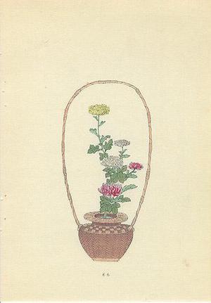 Unknown: Ikebana Print - Robyn Buntin of Honolulu