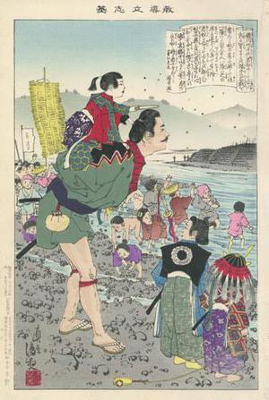 小林清親: Young Ieyasu - Robyn Buntin of Honolulu