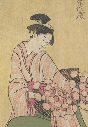長喜: Kabuki Dancer - Robyn Buntin of Honolulu
