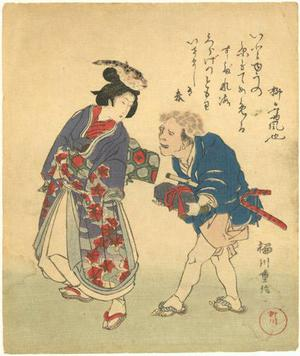Yanagawa Shigenobu: Couple with Fish on Heads - Robyn Buntin of Honolulu