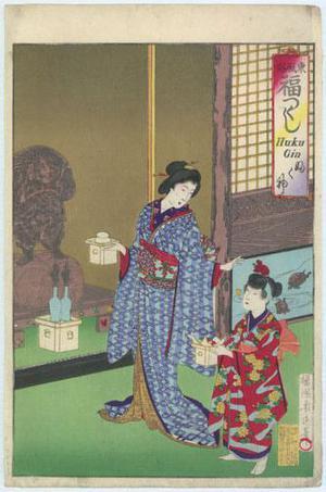 Toyohara Chikanobu: Offering to Fukujin - Robyn Buntin of Honolulu