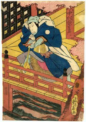Ryusai Shigeharu: Kabuki Actor, Nakamura Utaemon - Robyn Buntin of Honolulu
