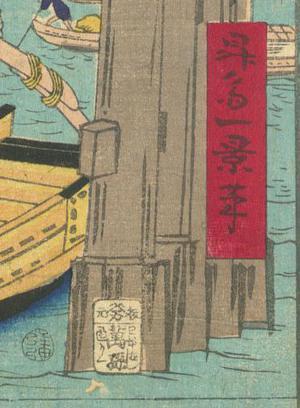 Ikkei: Comic Scene at Yanagibashi - Robyn Buntin of Honolulu