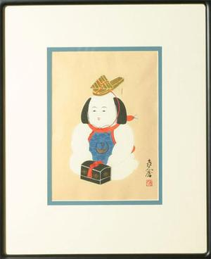 Fujiki Kikumaro: Japanese Doll - Robyn Buntin of Honolulu