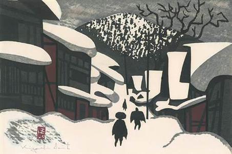 Asai Kiyoshi: Winter in Aizu - Three Figures - Robyn Buntin of Honolulu