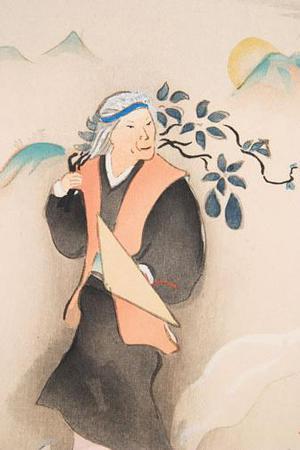 Ogawa Usen: Lady on a Cloud - Robyn Buntin of Honolulu