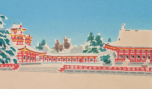 Tokuriki Tomikichiro: Daikyoku-den, Heian Shrine - Robyn Buntin of Honolulu