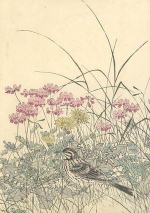 Imao Keinen: Bird in Flower Patch - Robyn Buntin of Honolulu