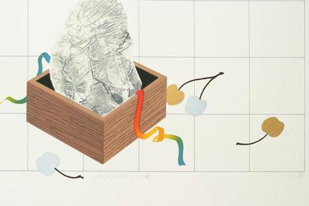 Liao Shiou-ping: Rock Garden II (ed 31/35) - Robyn Buntin of Honolulu